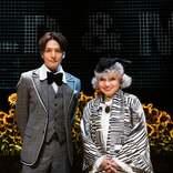 黒柳徹子、生田斗真と恋人役で「胸をつまらせています」<ハロルドとモード>