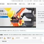 JR西日本、新快速50周年記念プロモーションを実施