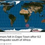 南アフリカ沖合でマグニチュード6.2の地震 西ケープ州では51年ぶりの揺れを観測