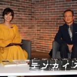 TBSラジオ 「テンカイズα」にて紹介された山内クリニック 山内泰介理事長の今後のテンカイとは?
