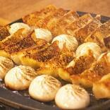 【必見】安うま「餃子&ホルモン焼き」食べ放題♪ 飲み放題つきでオトクすぎ価格!!