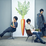 UNISON SQUARE GARDEN、新曲「夏影テールライト」MVを公開!