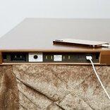 イオンのコンセント・USBポート搭載こたつが話題に 「もう在宅ワークやめられない」「ダメ人間製造機」