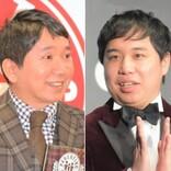 爆問&霜降りの家族写真風ポスターが好評 太田光代社長も「田中君とせいや君が実の母と息子にみえる」