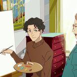 忘れられない男は贋作画家!? 『GREAT PRETENDER』第13話をチェック