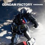 始動日が決定 18m の実物大ガンダムを動かす40周年プロジェクト『GUNDAM FACTORY YOKOHAMA』が2020年12月19日(土) オープン