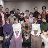 TVアニメ『俺100』、ED楽曲と映像を解禁!AR集合写真&キャストコメント公開