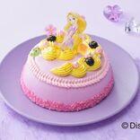 【コージーコーナー】春に完売したラプンツェルのデコレーションケーキが登場!   News