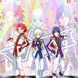 TVアニメ『アイドルタイムプリパラ』内の男プリ「WITH」が2020年12月に舞台化