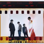 BUMP OF CHICKEN、新曲「アカシア」がテーマ曲のポケモンスペシャルMV「GOTCHA!」を公開 ダブルAサイドシングルもリリースへ