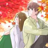 10月前半(10/1~10/14)の恋愛運ランキング・1位のおうし座はとにかく前進!