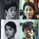 『コールドケース3』大女優の悲恋に吉田羊が挑む、有村架純、岩田剛典らゲスト出演者発表