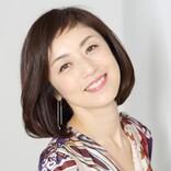 高岡早紀、23年前の主演ドラマ『ストーカー 逃げきれぬ愛』思い出ショット公開に反響
