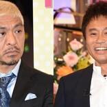 テレビ解説者・木村隆志の週刊テレ贔屓 第141回 『お笑いの日』長時間生放送で見えた芸人のすごみと物足りなさ