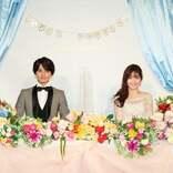 久間田琳加、瀬戸利樹とラブシーン「かなり恥ずかしかった」 結婚観に変化<マリーミー!>