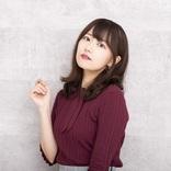 三澤紗千香インタビュー 作詞作曲した「I'm here」で「世の中の陰キャみんなを仲間にしていきたい」