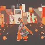 神山羊、デジタルシングル「Laundry」のアニメーションMVを公開