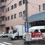 和歌山・白浜 本店限定「生かげろう」と「かげろうアイス」食べてみた