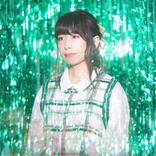 やなぎなぎ、アニメ主題歌「芽ぐみの雨」を含むオリジナルアルバムをリリース!