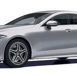 メルセデス・ベンツ「CLS」を一部改良 - 最新の安全運転支援システムにアップデート