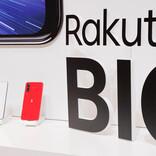 楽天の5Gスマホ「Rakuten BIG」製造元は?