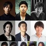 松坂桃李が出会う個性豊かなオタク仲間に仲野太賀ら 映画『あの頃。』追加キャスト発表