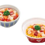 なか卯、海鮮4種類をたっぷり盛りつけた「海鮮丼」を発売
