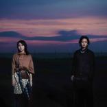 YOASOBI、自身初のCDとなる1st EP「THE BOOK」をリリース、代表曲「夜に駆ける」ほか新曲も収録した完全生産限定盤