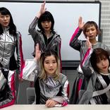 アイドルグループBiSHをフィーチャーした「夜な夜なヲタ祭り ~BiSH編~」の独占配信が決定!