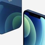 【10/1更新】iPhone 12関連リーク情報まとめ:発売日・サイズ・価格など