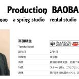 声優・富田耕生さんが脳卒中のため死去 84歳 手塚治虫アニメのヒゲオヤジや初代ドラえもんなど
