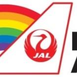 JALが「ladies and gentlemen」の英語アナウンスを廃止 →海外SNS「日本がこういうスタンス取るなんて驚き」「東京オリンピックではどうなるんだろうね」