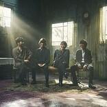 Mr.Children、2年2ヶ月ぶりの20thアルバム『SOUNDTRACKS』リリース決定 新アー写も