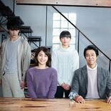 「MIU404」で共演、岡田健史出演の映画『望み』に橋本じゅんが絶賛コメント