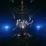 BiSH、夏恒例フリーライブ【TBS】を初の単独映像商品として発売決定
