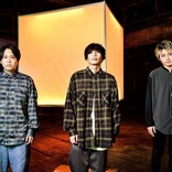FOMARE、メジャーデビュー曲を先行配信スタート&MVのプレミア公開が決定!