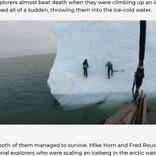 ひっくり返る氷山の上にいた探検家、命拾いし「北極でやっていけないことの教訓になった」<動画あり>