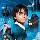 「ハリー・ポッター」シリーズ4週連続放送 「ファンタスティック・ビースト」は本編ノーカット<「金曜ロードSHOW!」ラインナップ>