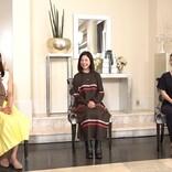 吉高×榮倉×大島『東京タラレバ娘2020』裏話の座談会動画公開