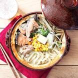 寒い日にっぴたりの夕飯レシピ特集!ほっこり温まる絶品料理が冬の献立におすすめ!