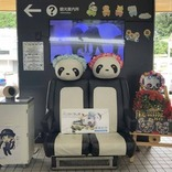 JR白浜駅の人気駅弁「パンダ弁当」とパンダづくしの駅が楽しい!