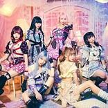 大森靖子を筆頭に結成されたZOCがavexからメジャーデビュー&rikoが雅雀り子として正式加入