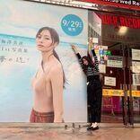 乃木坂46梅澤美波写真集、パネル展に本人訪店「こんなに幸せなことがあっていいのかな」