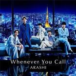 嵐、米ビルボードの新しいグローバル・チャートに「Whenever You Call」が初登場