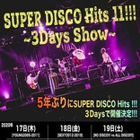 the telephones、5年振りに年末スペシャル企画「SUPER DISCO Hits 11!!!」開催!