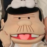 【訃報】声優の富田耕生さん、84歳で逝去 初代『ドラえもん』や『バカボンのパパ』も