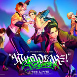 バーチャルアイドル・学芸大青春の1st LIVEが、イープラス「Streaming+」にて11月28日配信決定