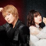 第2期fripSide、11月4日発売のベストアルバム(2作品)全収録曲を公開!
