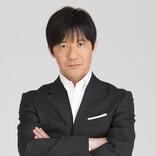 内村光良『LIFE!』スピンオフ 夜の連続テレビ小説『うっちゃん』制作決定