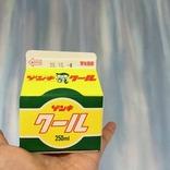 石垣島のローカル乳飲料「ゲンキクール」飲んでみた&グッズ店まである!